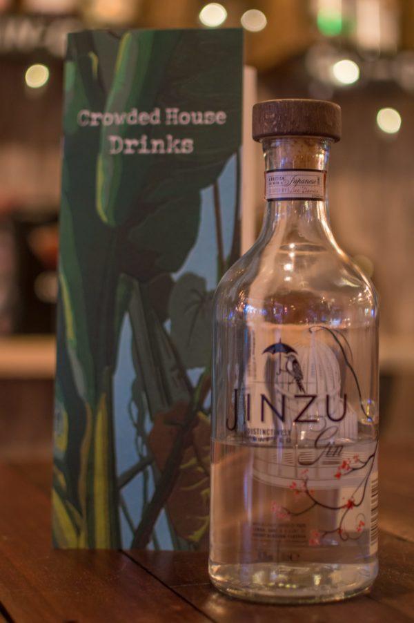 jinzu-gin-image-1